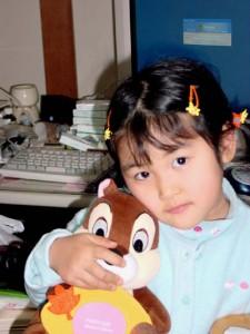 NewYear2002-2